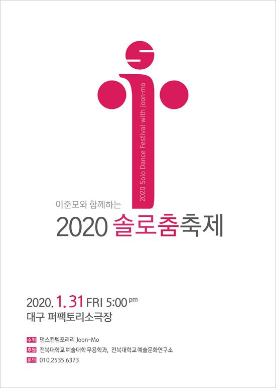 포스터-01_가로550px.jpg